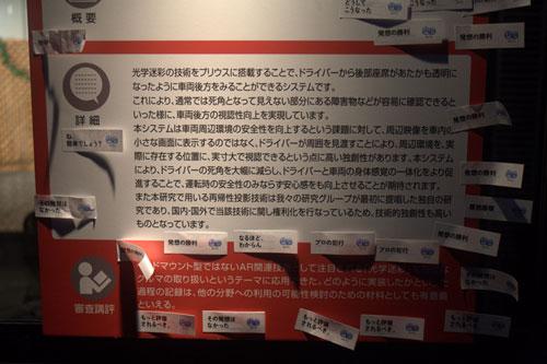 ah_toumei4.jpg