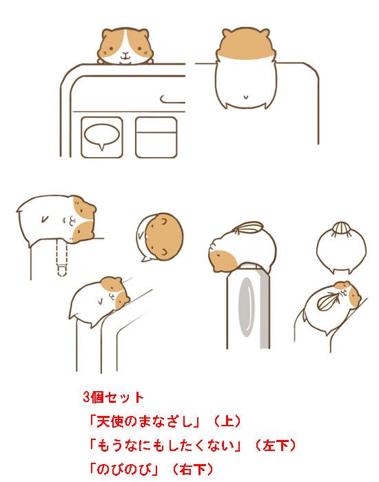 ah_niku4.jpg
