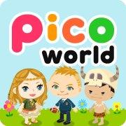 ah_pico1.jpg
