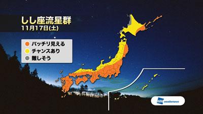 ah_shishi.jpg