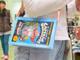 デザインフェスタ:ショルダーバッグ? いいえ本です—— これから本は「Swing a Book」で肩に掛けて持ち運ぼう!
