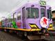 ミサトさんの「発進!」アナウンスが聞ける! 「ヱヴァQ」公開記念電車が運行開始