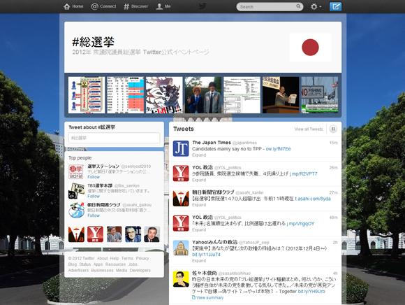 ah_Twitter.png