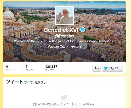 ah_pope1.jpg