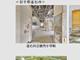 Google、被災した施設を記録する「震災遺構デジタルアーカイブプロジェクト」公開