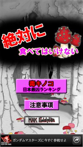 ah_ldkinoko2.png