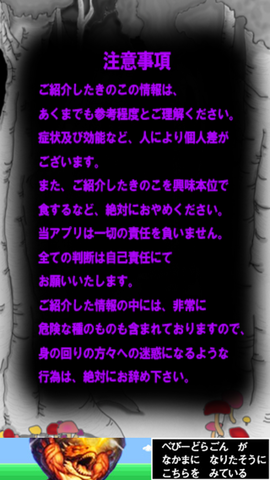 ah_ldkinoko6.png