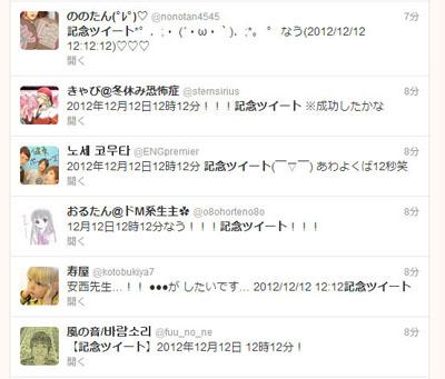 ah_kinen2.jpg