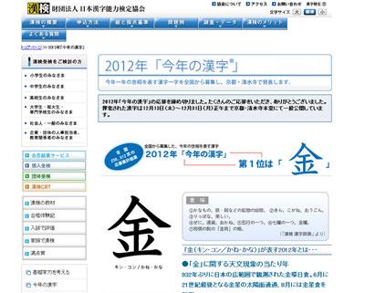 ah_kanji.jpg