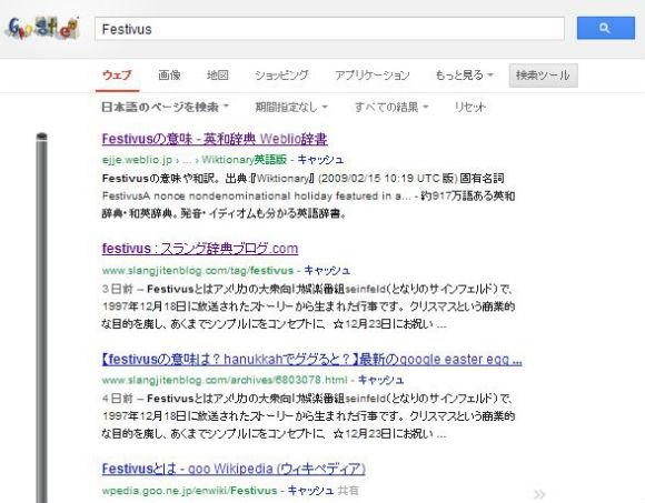 ah_fes1.jpg