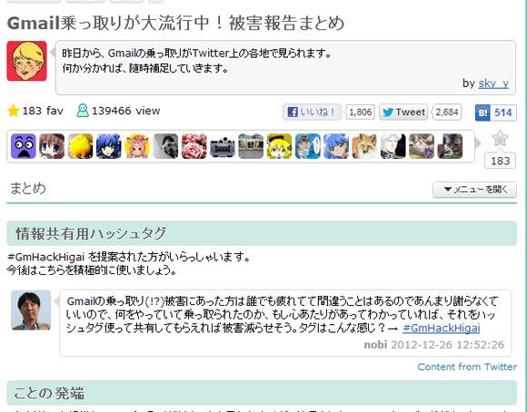 ah_gmail1.jpg