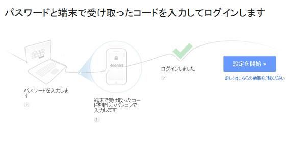 ah_gmail2.jpg