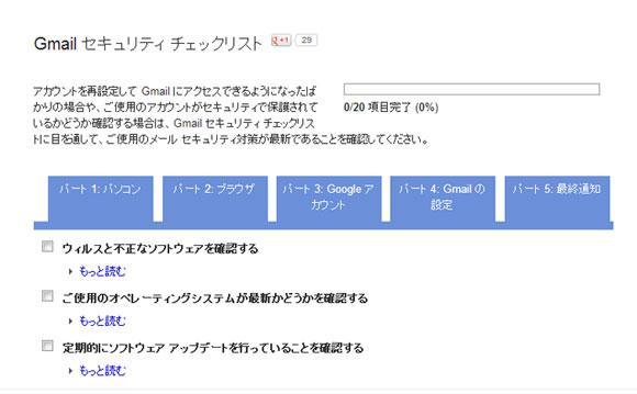 ah_gmail3.jpg