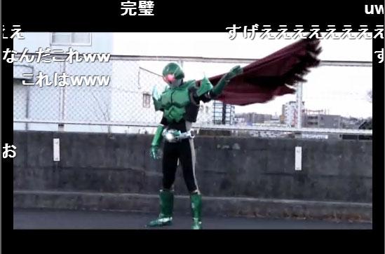 ah_rider3.jpg