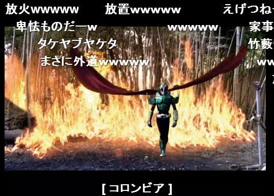ah_rider4.jpg