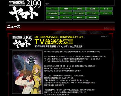 ah_yamato.jpg