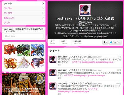 ah_puzz1.jpg