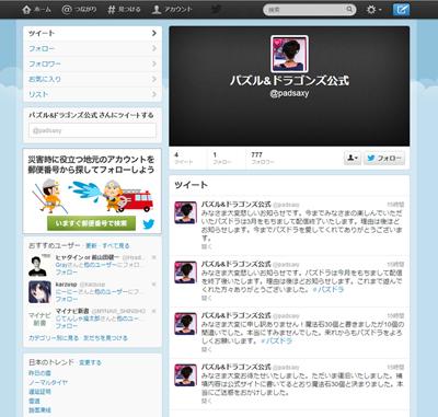 ah_puzz2.jpg