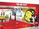 日本初! できたてのベビースターラーメンをその場で食べられる「ベビースターランド」横浜中華街にオープン
