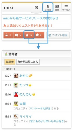 ah_mixi.jpg