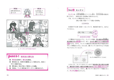 ah_raki1.jpg