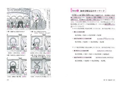 ah_raki3.jpg