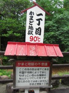 ah_jigoku11.jpg