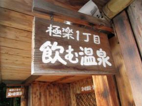 ah_jigoku14.jpg
