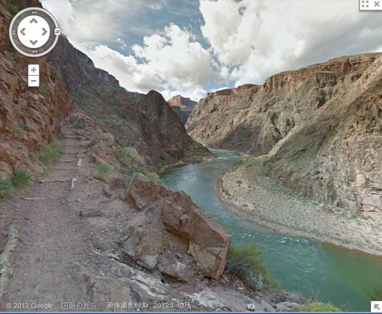 ah_canyon.jpg