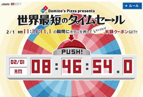 ah_pizza.jpg