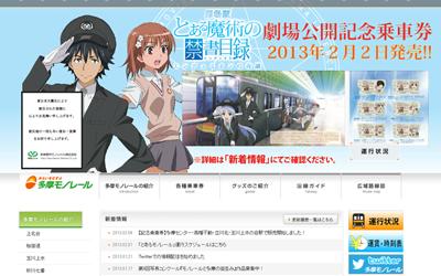 https://image.itmedia.co.jp/nl/articles/1302/04/ah_tama1.png
