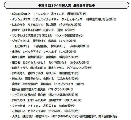 ah_otaku4.jpg