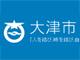 大津市で「いじめ防止条例」 4月1日より施行へ
