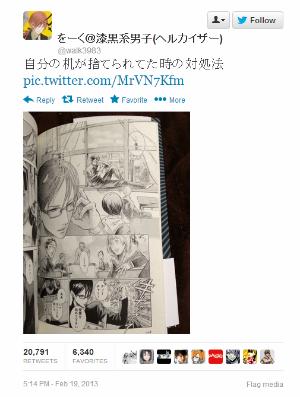 ah_sakamoto2.png