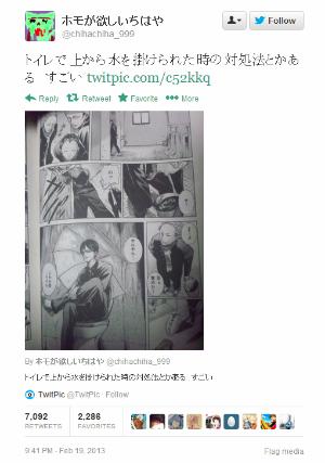 ah_sakamoto3.png