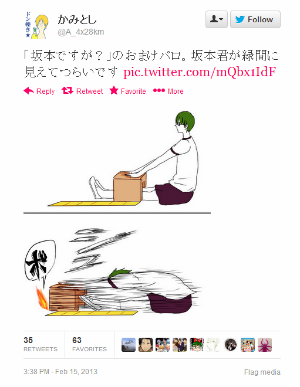 ah_sakamoto4.png