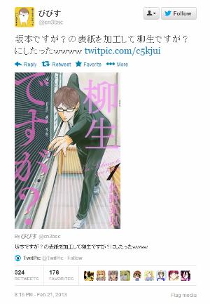 ah_sakamoto5.png