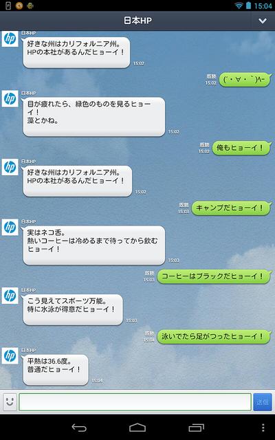 ah_ld1.png