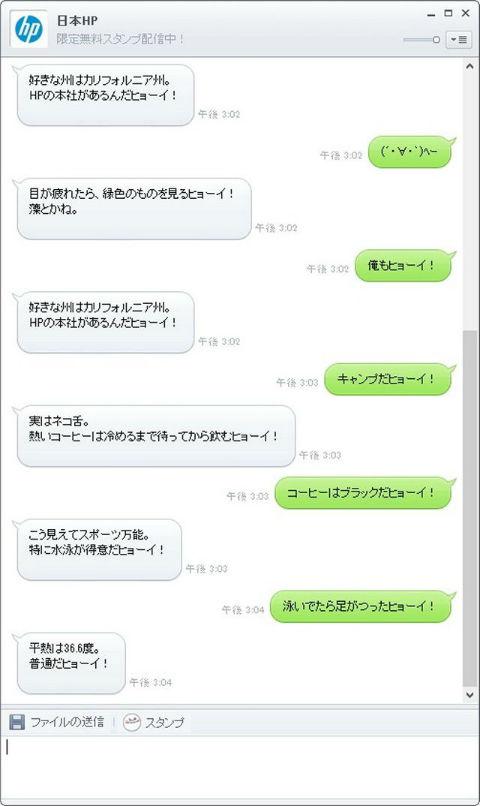 ah_ld11.jpg