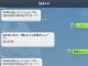 合言葉はヒョーイ! 日本HPのLINE公式アカウントが楽しい