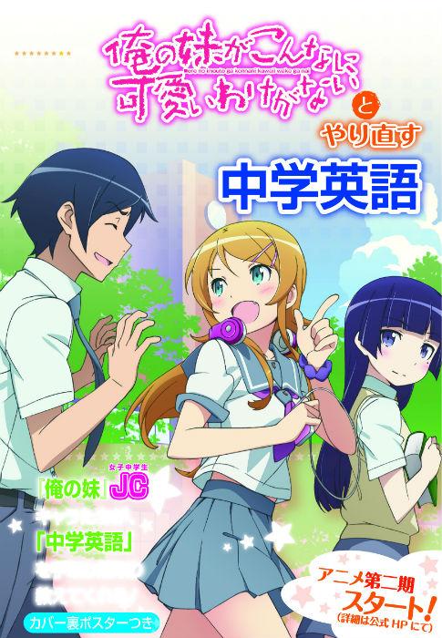 http://image.itmedia.co.jp/nl/articles/1303/04/l_aH_sister1.jpg