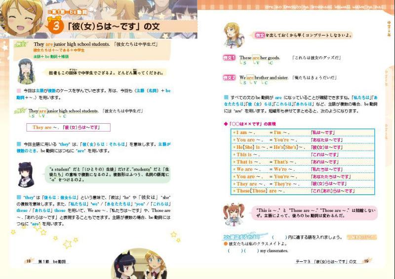 http://image.itmedia.co.jp/nl/articles/1303/04/l_ah_sister2.jpg