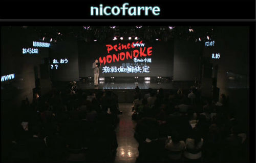 ah_mononoke2.jpg