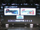 「ニコニコ超会議2」で「ポケモンB2・W2」大会開催決定! 「Minecraft」の大会も同時開催