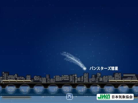 ah_suisei1.jpg