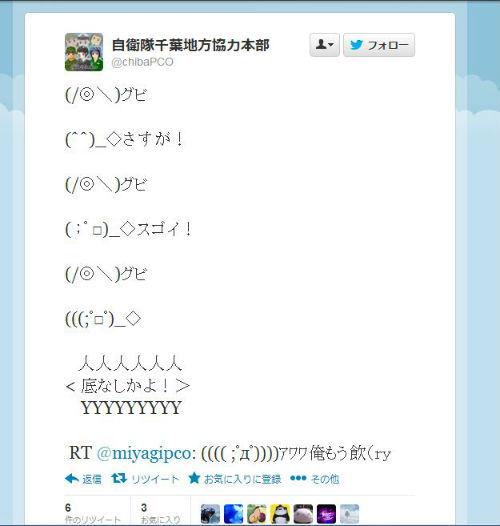 ah_shi4.jpg
