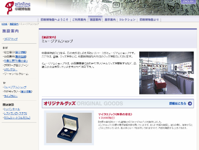 ah_book2.png