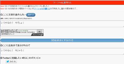ah_hiroshima1.jpg