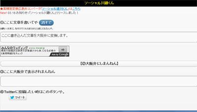 ah_hiroshima2.jpg