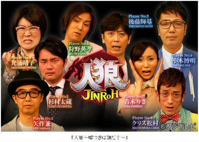 ah_jinro1.jpg